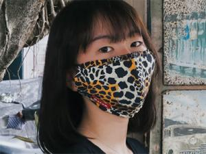 KEAN007 #301 Leopard multi-purposes sports mask manufacturer Taiwan